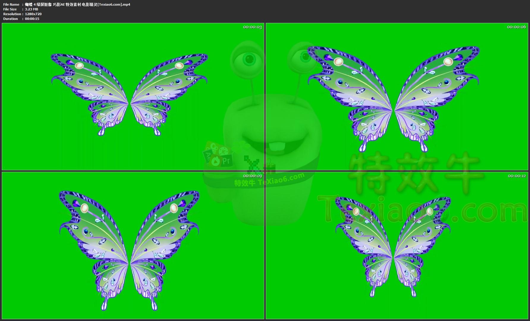 蝴蝶4 绿屏抠像 巧影ae 特效素材 电影精灵[texiao6